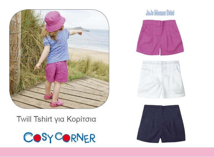 Twill Σορτς - Πολύ πρακτικό κοριτσίστικο σορτς με κουμπί και λαστιχένια μέση. 100% βαμβακερό. http://www.cosycorner.gr/el/category/παιδικά-ρούχα/twill-σορτς-κορίτσι/