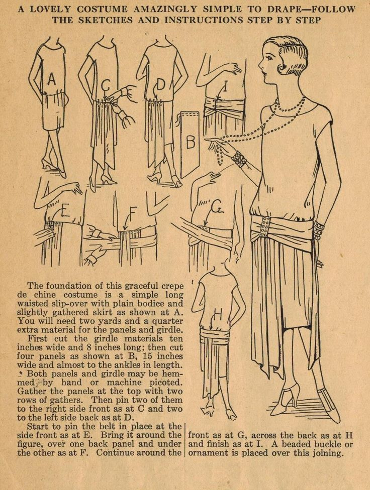 Home Sewing Tips from the 1920w - A Lovely Frock with Draping