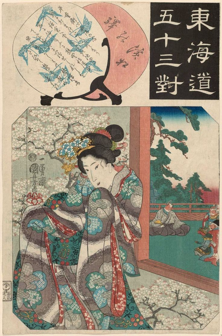 Utagawa Kuniyoshi: Hamamatsu Station, from the series Fifty-three Pairings for the Tôkaidô Road (Tôkaidô gojûsan tsui) - Museum of Fine Arts