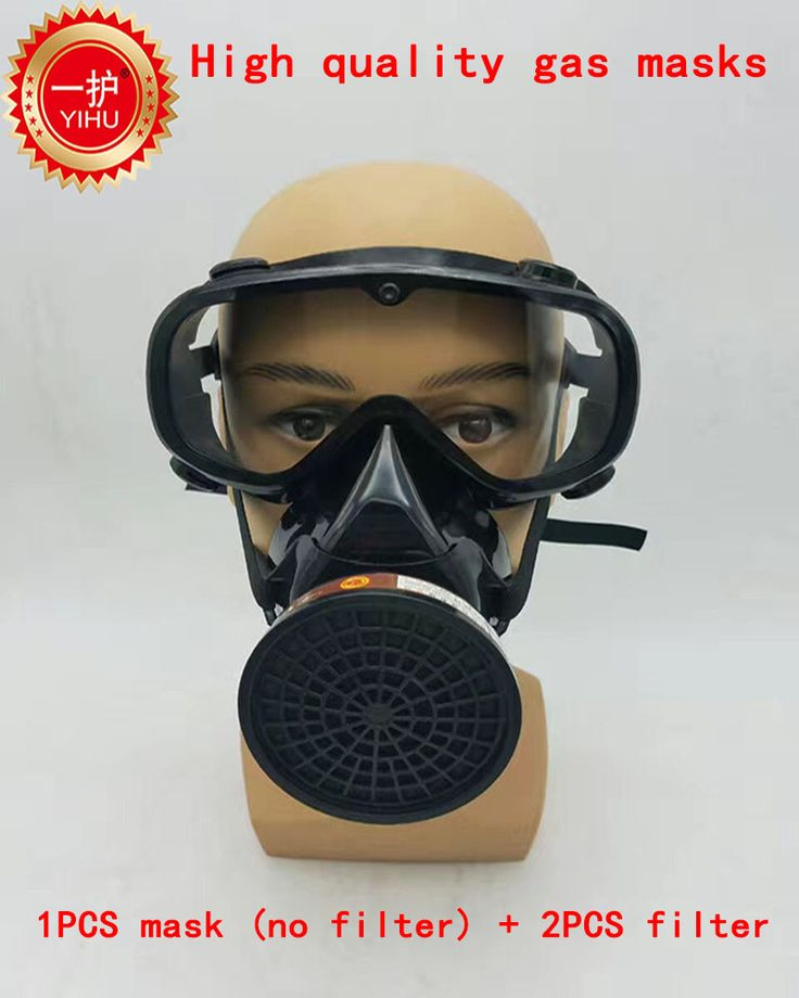 high quality respirator gas mask combination Brand gas mask spraying paint pesticide h2s carbon filter respirator mask #Affiliate