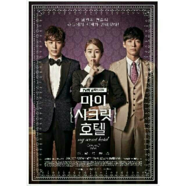 Saya menjual Dvdd drama korea my secret hotel seharga Rp20.000. Dapatkan produk ini hanya di Shopee! https://shopee.co.id/vinvin_olshop/219840543 #ShopeeID