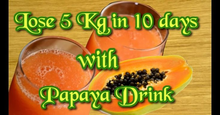 http://ift.tt/2DJewok ==>  This 2-Day Papaya Detox Plan Will Help You Lose Weight Faster Than Anything Else  To lose weight and to stay fit is everyone's New Year resolution. Weight loss is on the top of everyone's personal list but the only trouble is it