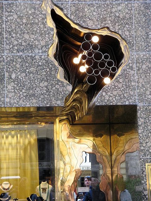 Detail of the entrance to the Schullin jewelery store by Hans Hollein on the Graben in Vienna, Austria.