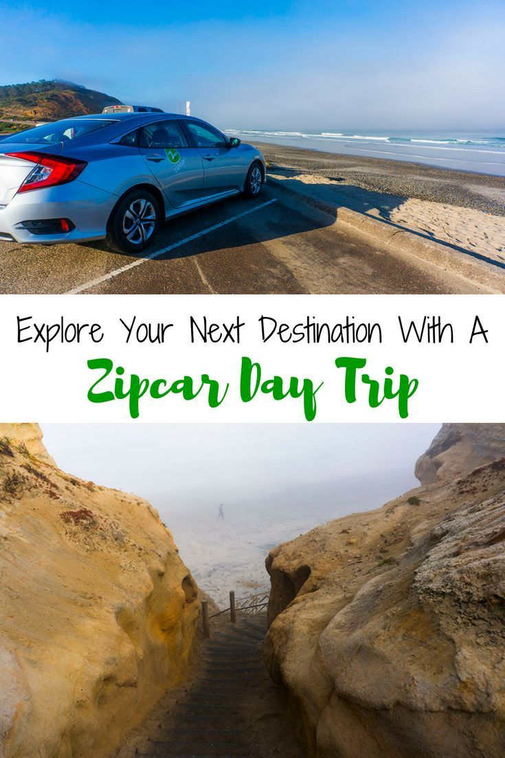 A travel trick to get the most of your next destination without a rental car. How to take a Zipcar day trip.