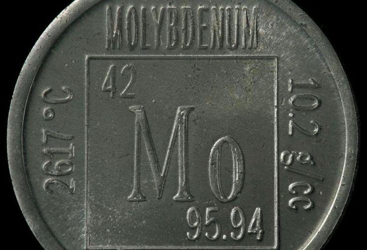 Μολυβδαίνιο