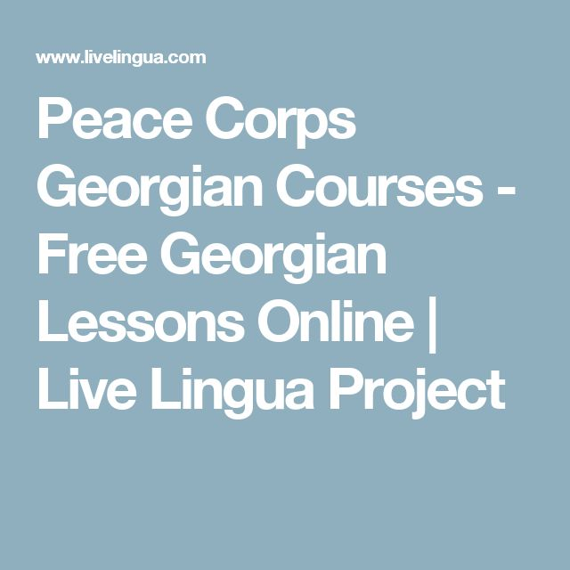 Peace Corps Georgian Courses - Free Georgian Lessons Online | Live Lingua Project