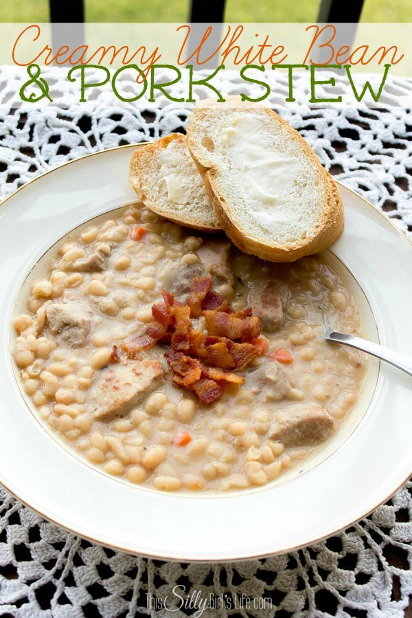 Creamy White Bean and Pork Stew - This Silly Girl's Life