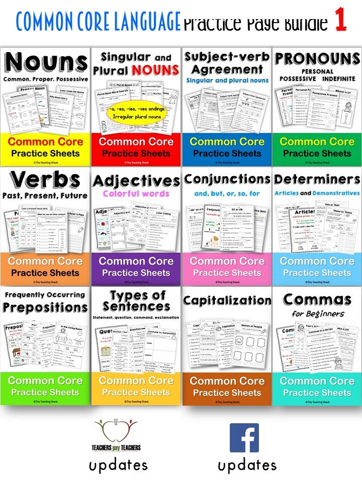 199 Best Fun With Literacy My Tpt Images On Pinterest