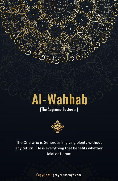 Muslim Prayer Times, Online Quran and Duas | Allah u Teala