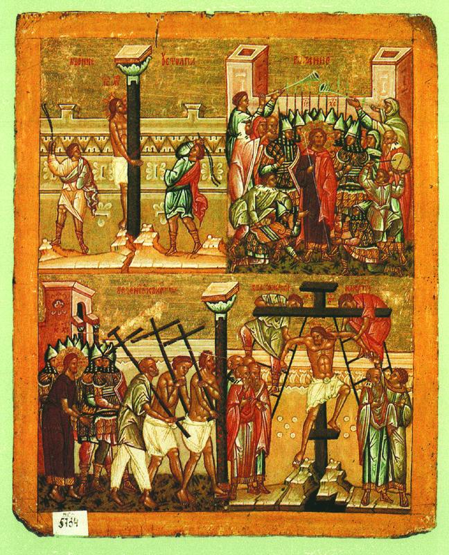 Конец  XV  в.  Бичивание Христа.   Взятие под стражу.   Несение креста.  Распятие