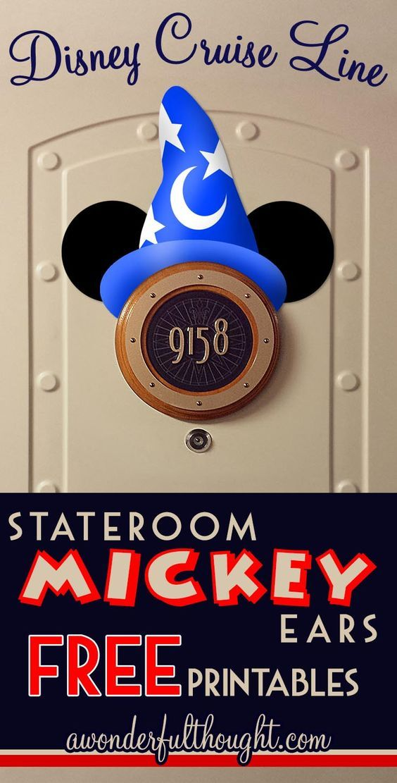 Decorate your stateroom door on Disney Cruise Line with this cute Sorceror Mickey Stateroom Mickey Ears! Free to print and easy to make into a magnet for a door decoration. Get more ears at awonderfulthought.com