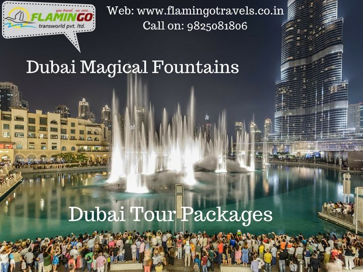 Magical Fountains in Dubai with #DubaiTourPackages