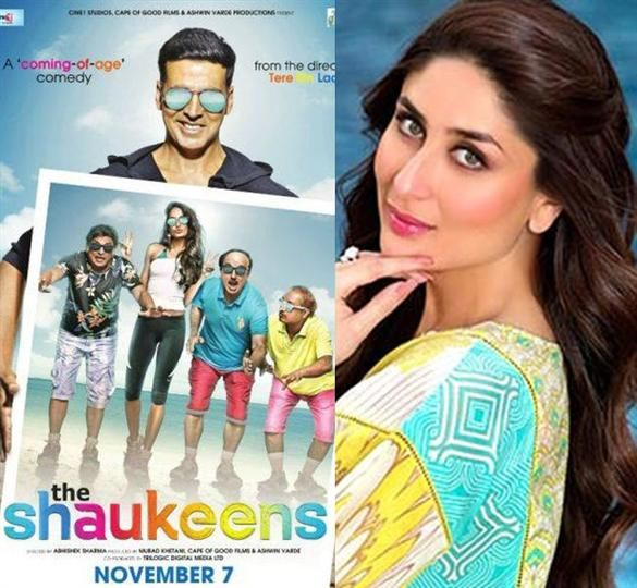 The Shaukeens; Released On: 7-Nov-2014; Role: Special Appearance (Cameo)