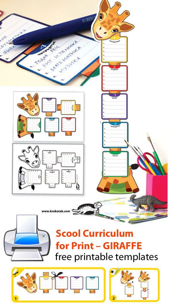 Scool Curriculum for Print – GIRAFFE