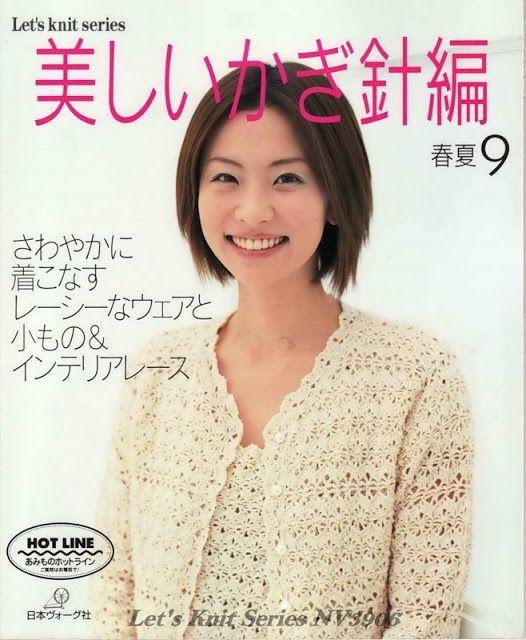 Знакомство с японскими схемами вязания