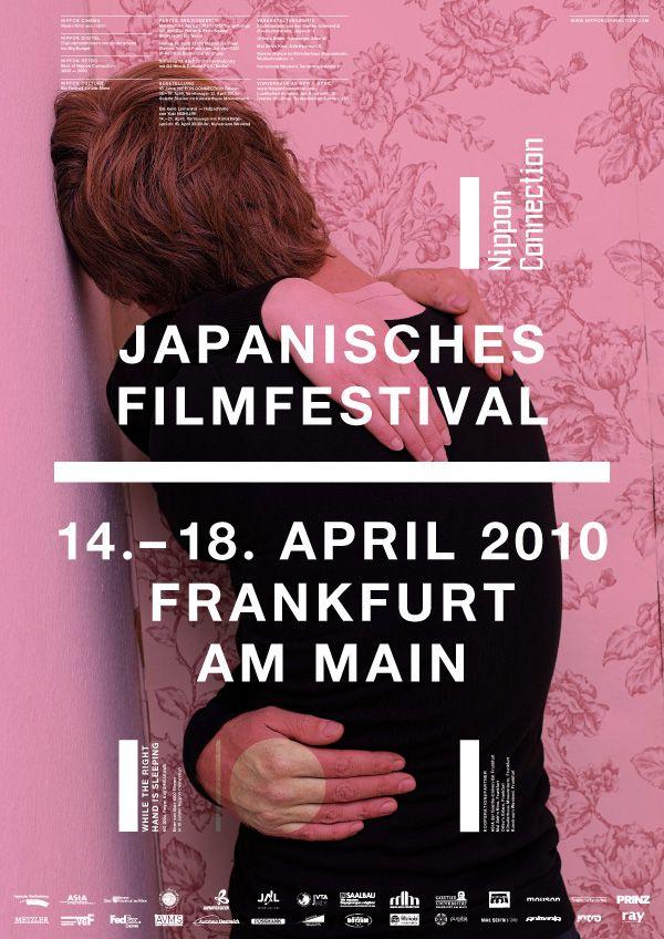 Japanisches Film Festival, Nippon Connection, by Adrian Niessler, Catrin Altenbrandt and Kai Bergmann - #Poster