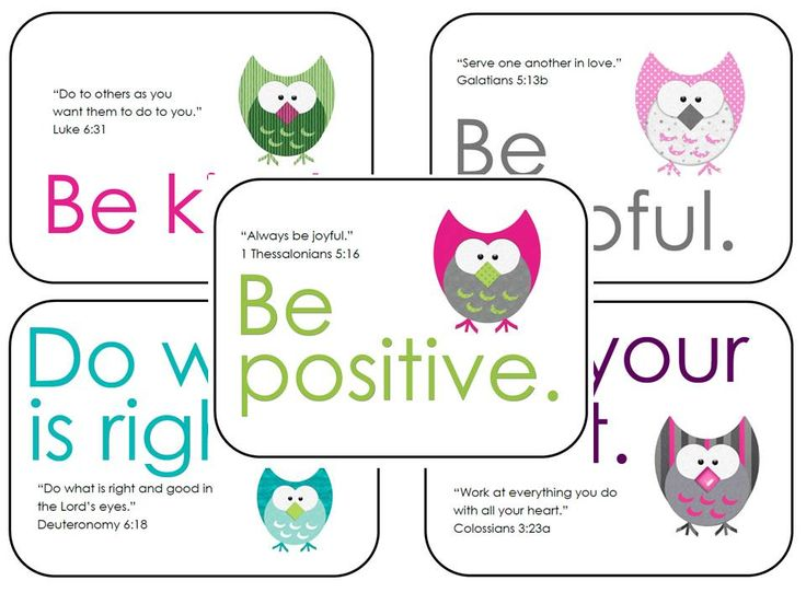 Elementary Classroom Rules ~ Biblical classroom rules for elementary owl themed