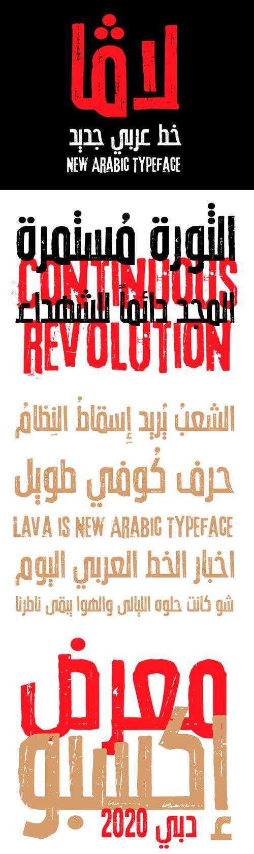 Lava Arabic Font