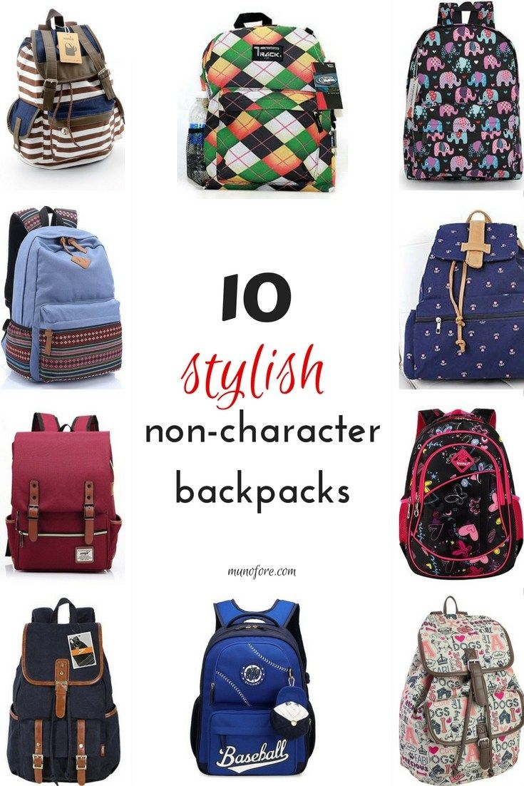 10 Stylish Non-Character Backpacks for under $25. Back to School. Frugal shopping guide.