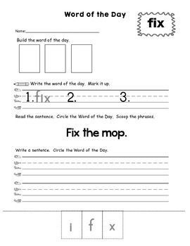 fundations lesson plan template - 1000 images about fundations on pinterest pocket charts