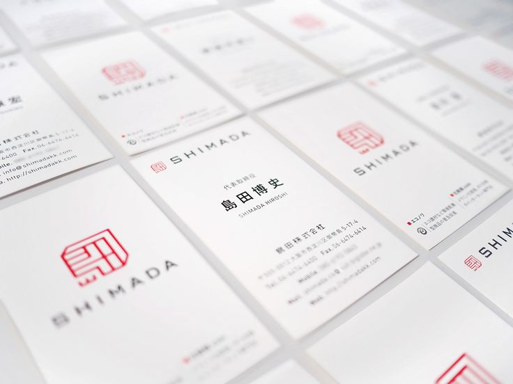 Shimada_Corporation_CI on Behance
