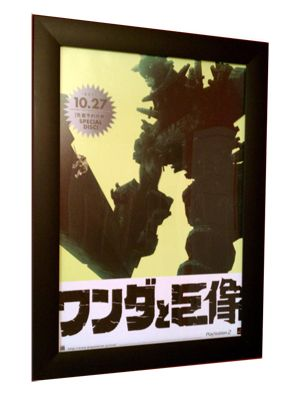Movie poster picture frames