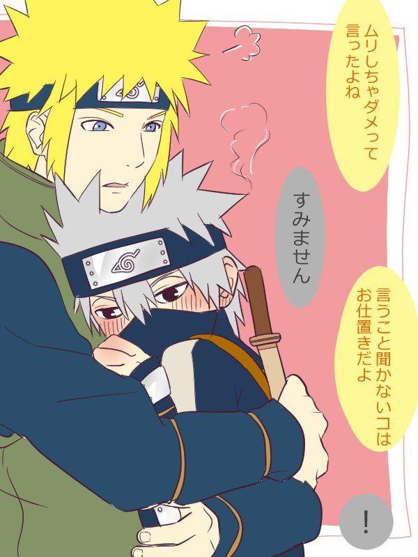 5494 best Naruto stuff images on Pinterest | Naruto shippuden ...