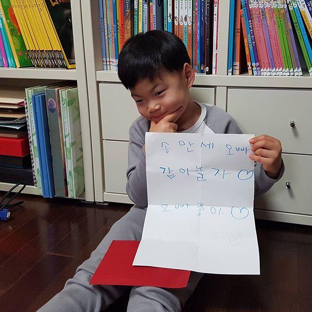 오늘! 유치원에서 연애편지(?) 받아온 마성의 만세~^^; #songmanseh