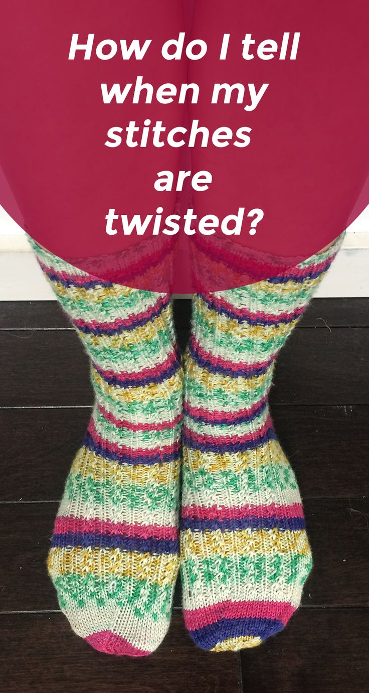 How do I know if my stitches are twisted in knitting?