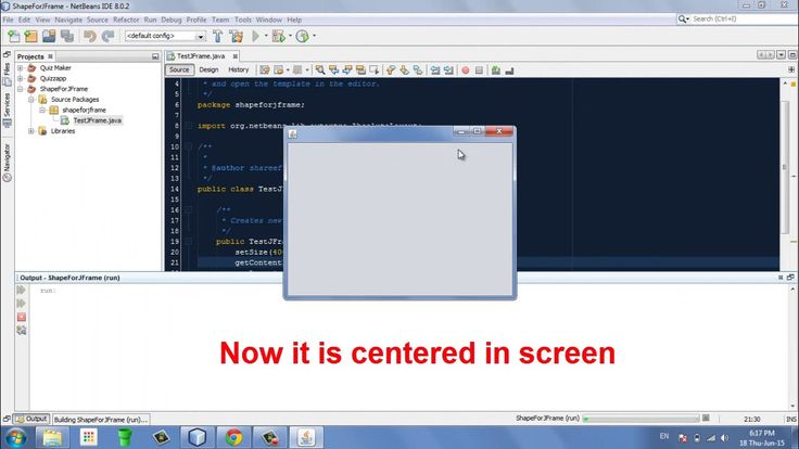 How to Center JFrame in Java -  Centering a Window in Java