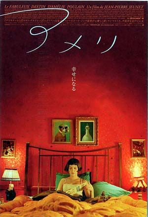 Amelie Poulain アメリ #japanese #movie #ameliepoulain