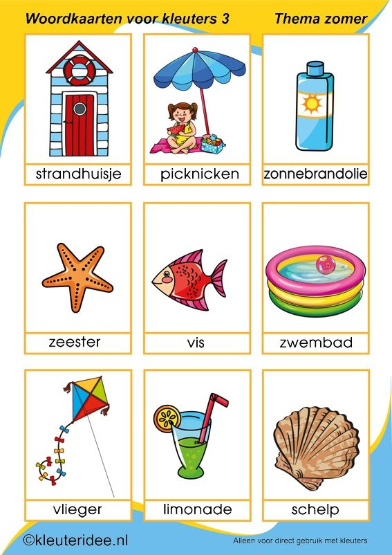Woordkaarten 3 voor kleuters, thema zomer, kleuteridee, free printable.
