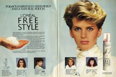 High hair and shoulder pads - love the 80s! L'Oreal Freestyle mousse advert 1980s