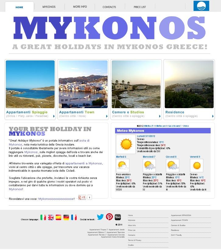 Great Holidays Mykonos http://www.greatholidaysmykonos.com/appartamenti-mykonos-spiaggia.htm