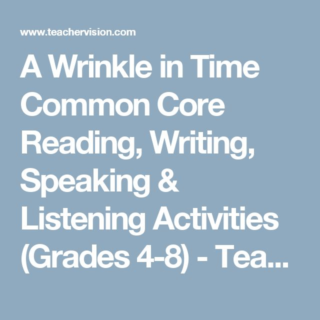 wrinkle in time essay A wrinkle in time is the story of meg murry, a high-school-aged girl who is transported on an adventure through time and space with her younger brother charles wallace and her friend calvin o'keefe to rescue her father, a gifted scientist, from the evil forces that hold him prisoner on another planet.