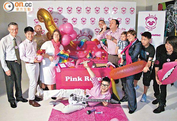 A happy snap of the volunteer leadership team after the #PinkSeasonHK press conference PinkReveal #PinkHK #HK #HongKong #LGBT