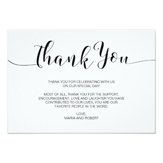 Minimalist Calligraphy Wedding Thank You Card Zazzle Com Wedding Thank You Cards Wording Thank You Card Wording Wedding Thank You Cards