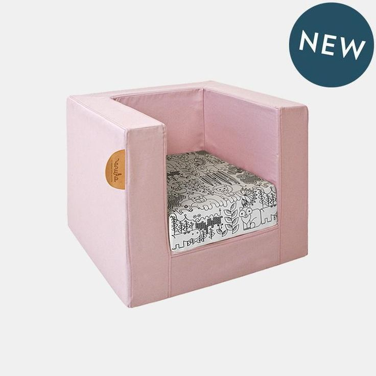 CUBE CHAIR  PINK SUCRE / WHITE JUNGLE