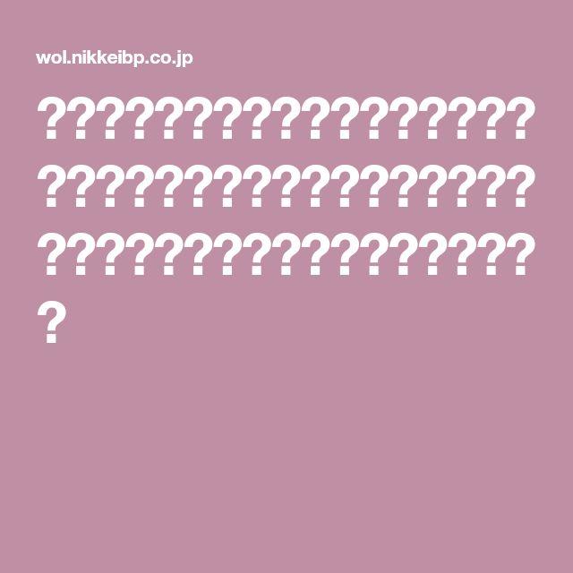 時間の余裕がつくれる手帳 誰でもできるポイント4つ:日経ウーマンオンライン【仕事の悩みが解決する手帳術】