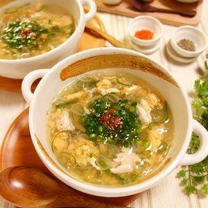 体ポカポカ香味野菜と卵の鶏がらだしスープ