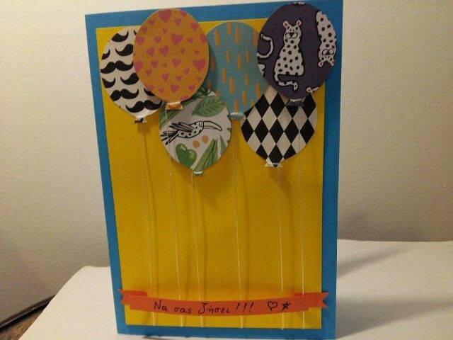 Baby boy card; Day; giftcard; balloons