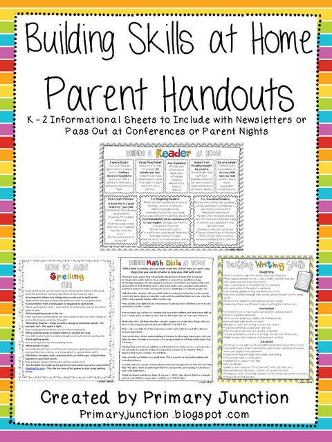 Building Skills at Home Parent Handouts - Packet contains  informational handouts aimed at parents of children in grades K-2. Each subject-themed sheet contains tips, ideas, and strategies parents can do at home to build their child's reading, math, spelling, and writing skills.
