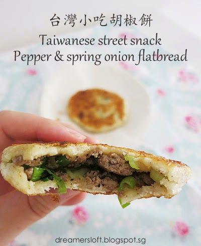 Pepper & spring onion flatbread 胡椒餅 - AFF Taiwan Aug 2014