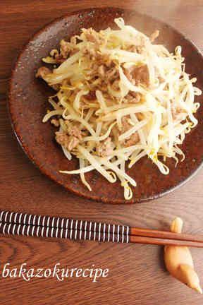 3分レシピ★もやしの肉味噌炒めの画像