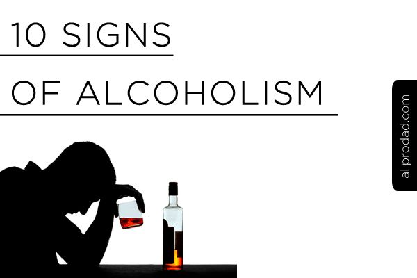 When have you crossed the line into alcohol abuse and need to seek help? All Pro Dad shares 10 Signs of Alcoholism.