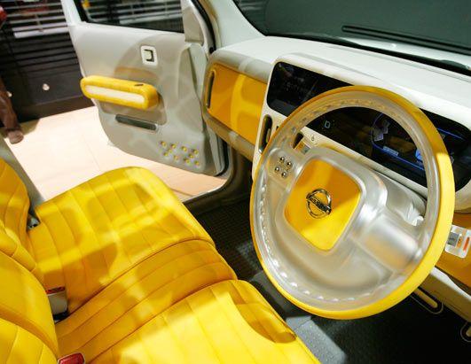 yellow interior too