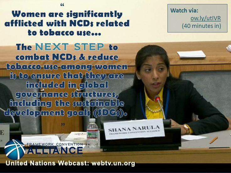 FCA's Shana Narula was part of a United Nations panel discussing women and the post-2015 development goals. She urged that the goals address the devastating impact of tobacco on women.