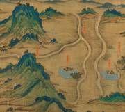 A Oriente. Città, Uomini e Dei sulle Vie della Seta