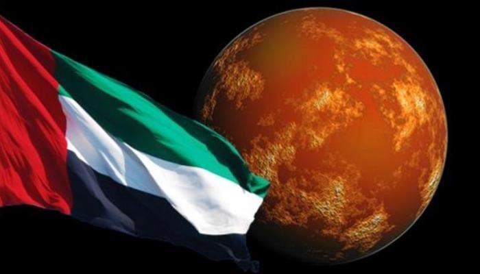 انجازات الامارات في مجال الفضاء Background Design Uae Beautiful Moments