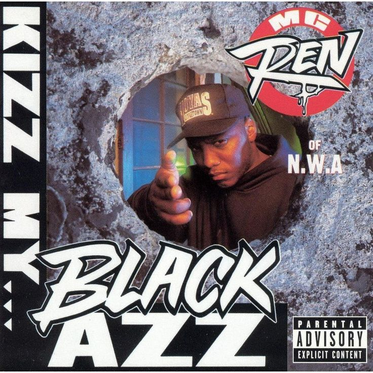 Kizz My Black Azz (2003 Reissue) [Explicit Lyrics]